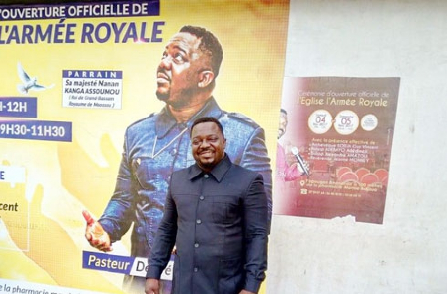 L'artiste Dezy champion a rendu l'âme — Deuil/Côte d'Ivoire