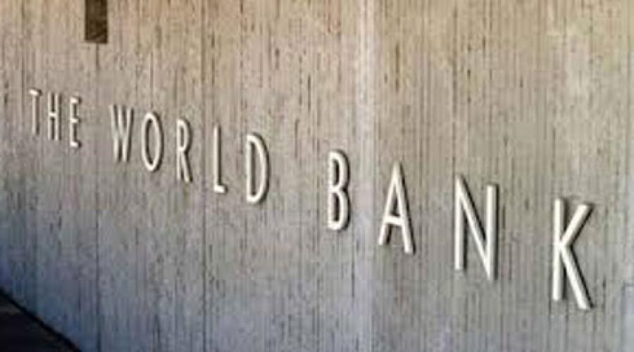 La Banque Mondiale invite la Côte d'Ivoire à moderniser son économie