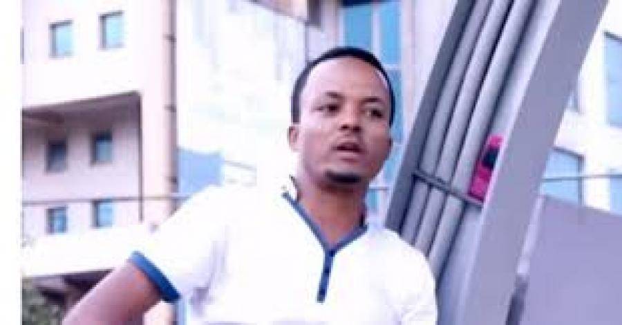 Lu2019artiste-chanteur Dadhi Gelan a trouvu00e9 la mort au cours d'une cu00e9ru00e9monie d'ouverture d'un hu00f4tel.