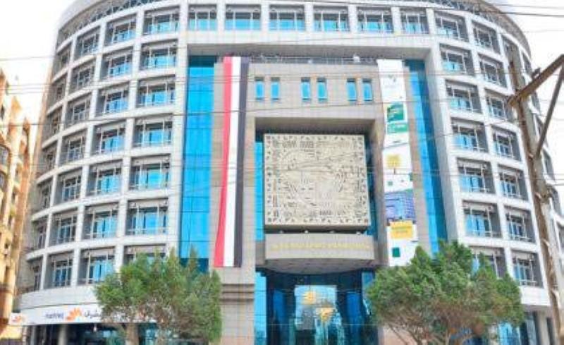 Le siège d'Afreximbank au Caire. (DR)
