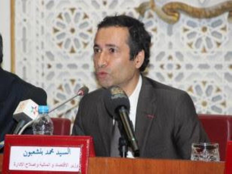 Le ministre de l'économie et des finances marocain (DR)