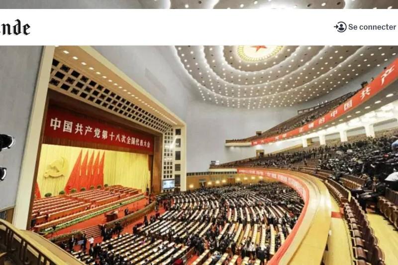 Le congrès du Parti communiste chinois, de 1921 à nos jours