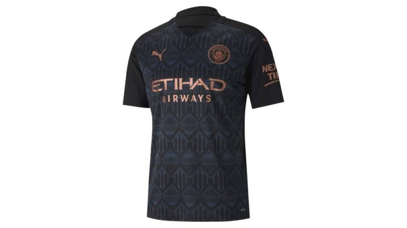 Le maillot de Manchester City 2020-2021. (DR)