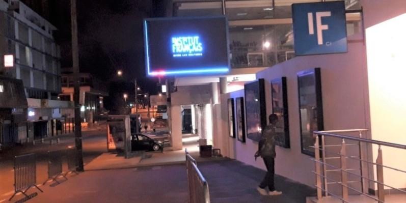 Le premier musée numérique d'Afrique. (DR)