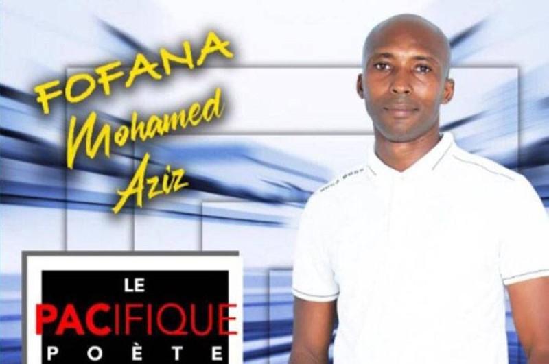 L'artiste Mohamed Aziz Fofana. (DR)