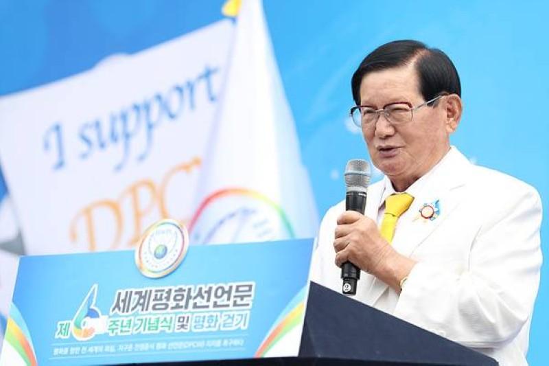 Man Hee Lee, Messager de paix d'HWPL