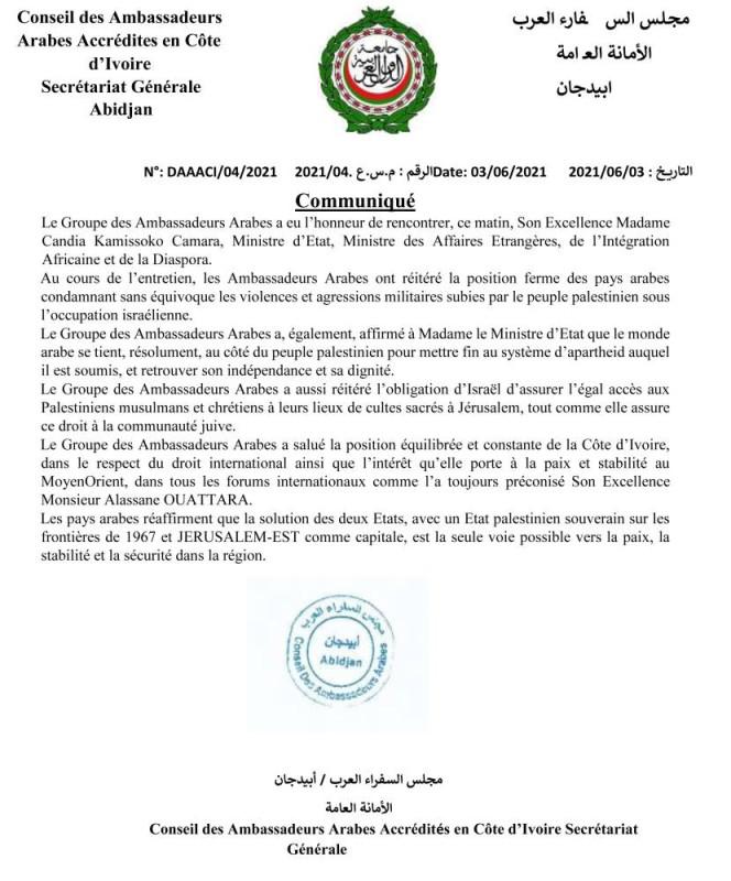 بيان صحفي من مجلس السفراء العرب