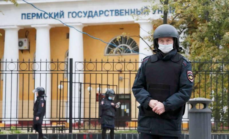 Un homme a ouvert le feu dans l'Université de Perm, en Russie. (DR)